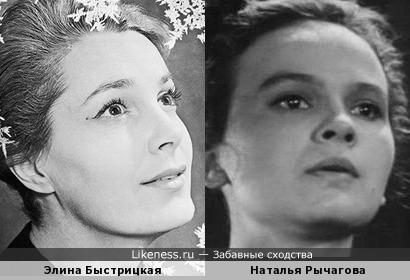 Актрисы Элина Быстрицкая и Наталья Рычагова