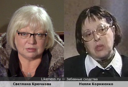 Актрисы Светлана Крючкова и Нелли Корниенко