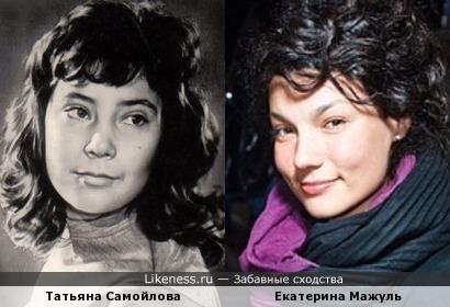 Актрисы Татьяна Самойлова и Екатерина Мажуль