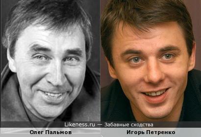 Актеры Олег Пальмов и Игорь Петренко