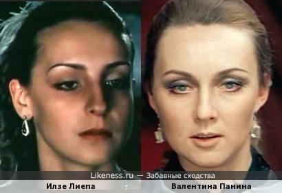 Илзе Лиепа и Валентина Панина