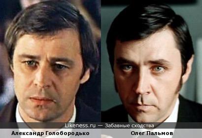 Актеры Александр Голобородько и Олег Пальмов