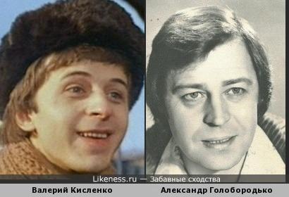Актеры Валерий Кисленко и Александр Голобородько