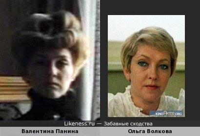 Актрисы Валентина Панина и Ольга Волкова
