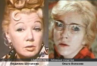 Актрисы Людмила Шагалова и Ольга Волкова