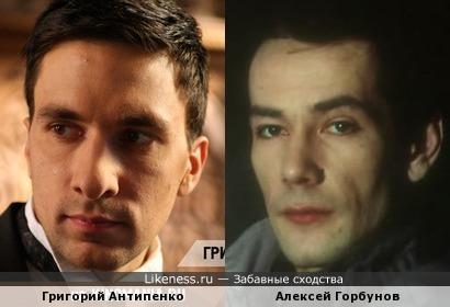 Актеры Григорий Антипенко и Алексей Горбунов