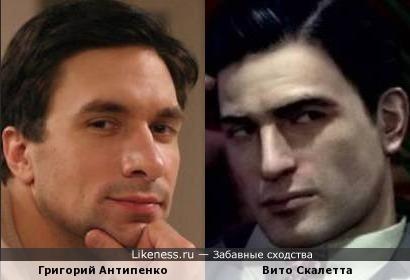 Григорий Антипенко и Вито Скалетта