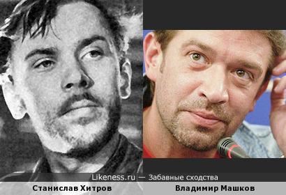 Актеры Станислав Хитров и Владимир Машков