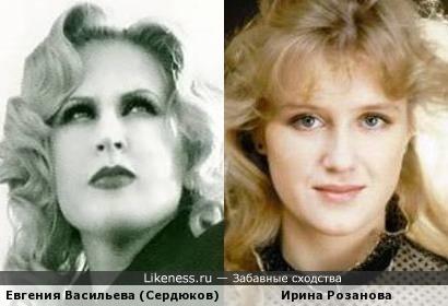 Подруга Сердюкова Евгения Васильева и Ирина Розанова