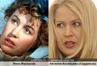 Подруга Сердюкова Евгения Васильева и Инна Макарова