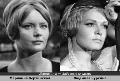 Актрисы Марианна Вертинская и Людмила Чурсина