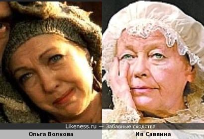 Актрисы Ольга Волкова и Ия Саввина