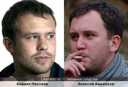 Актеры Кирилл Плетнев и Алексей Ашкенази