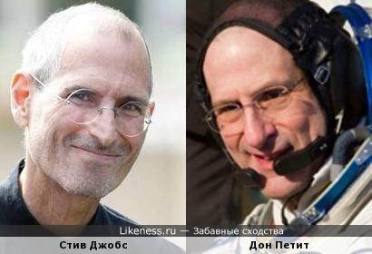 Стив Джобс и Дон Петит