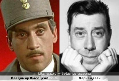 Актеры Владимир Высоцкий и Фернандель