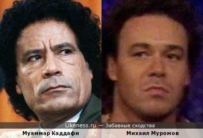Муаммар Каддафи и Михаил Муромов