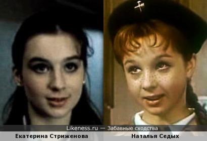 Актеры Екатерина Стриженова и Наталья Седых