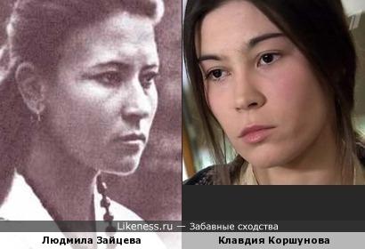 Актрисы Людмила Зайцева и Клавдия Коршунова