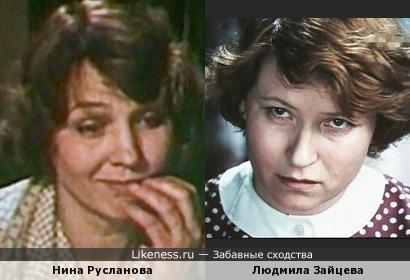 Актрисы Нина Русланова и Людмила Зайцева