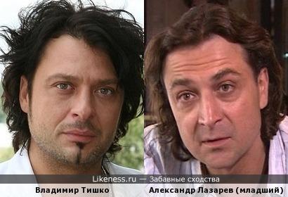 Владимир Тишко и Александр Лазарев (младший)