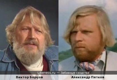 Актеры Виктор Борцов и Александр Пятков