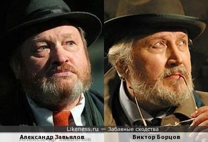 Актеры Александр Завьялов и Виктор Борцов