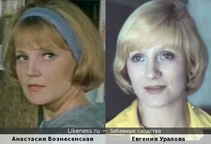 Актрисы Анастасия Вознесенская и Евгения Уралова