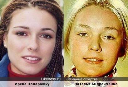 Ирена Понарошку и Наталья Андрейченко