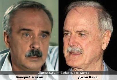 Актеры Валерий Жаков и Джон Клиз