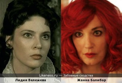 Актрисы Лидия Вележева и Жанна Балибар