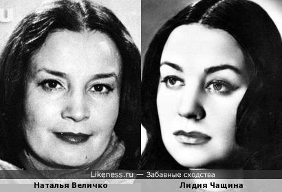Актрисы Наталья Величко и Лидия Чащина