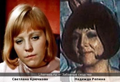 Актрисы Светлана Крючкова и Надежда Репина