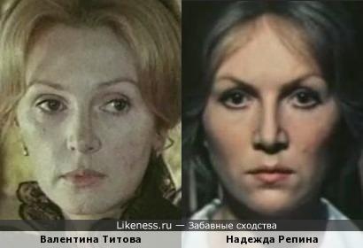 Актрисы Валентина Титова и Надежда Репина