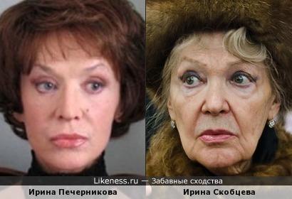Ирины Печерникова и Скобцева