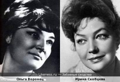 Ольга Воронец и Ирина Скобцева