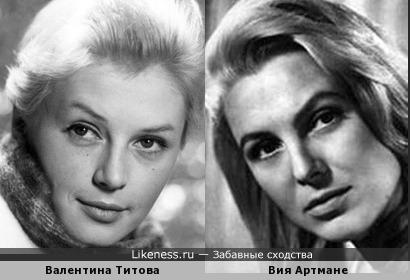 Актрисы Валентина Титова и Валентина Рерберг
