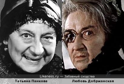 Актрисы Татьяна Панкова и Любовь Добржанская