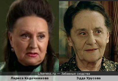 Актрисы Лариса Кадочникова и Эдда Урусова