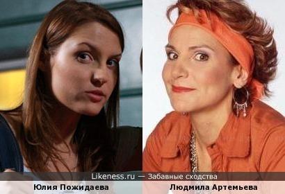 Актрисы Юлия Пожидаева и Людмила Артемьева