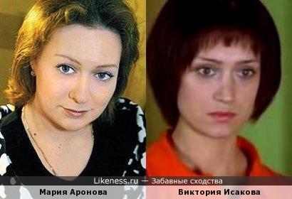 Актрисы Мария Аронова и Виктория Исакова