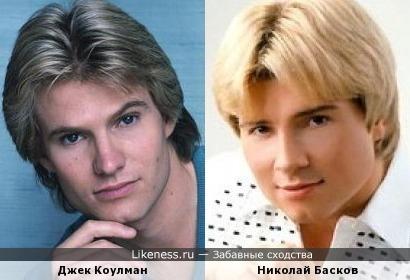 Джек Коулман и Николай Басков