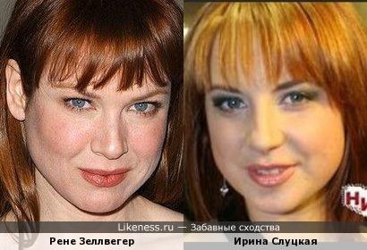 Рене Зеллвегер и Ирина Слуцкая