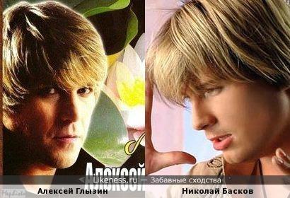 Певцы Алексей Глызин и Николай Басков
