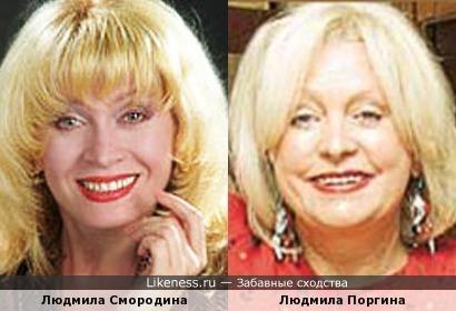 Актрисы Людмила Смородина и Людмила Поргина