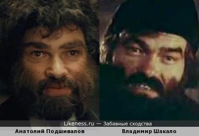 Актеры Анатолий Подшивалов и Владимир Шакало