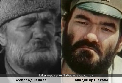 Актеры Всеволод Санаев и Владимир Шакало
