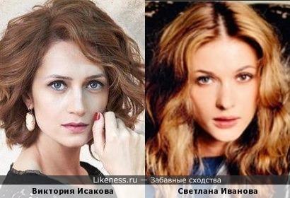Актрисы Виктория Исакова и Светлана Иванова