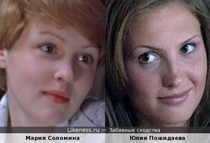 Актрисы Мария Соломина и Юлия Пожидаева