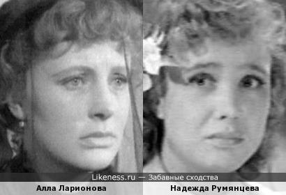 Актрисы Алла Ларионова и Надежда Румянцева
