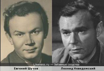 Актеры Леонид Неведомский и Евгений Шутов